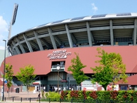 Mazda Stadium Stock photo [3927793] Hiroshima