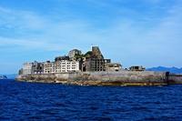 Warship Island Hashima Stock photo [3928151] Warship