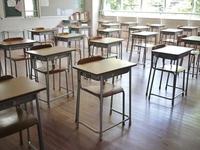 No one classroom Stock photo [3928573] Classroom