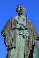 Kawamura MizuhoKen-zo Stock photo [3929602] Kawamura