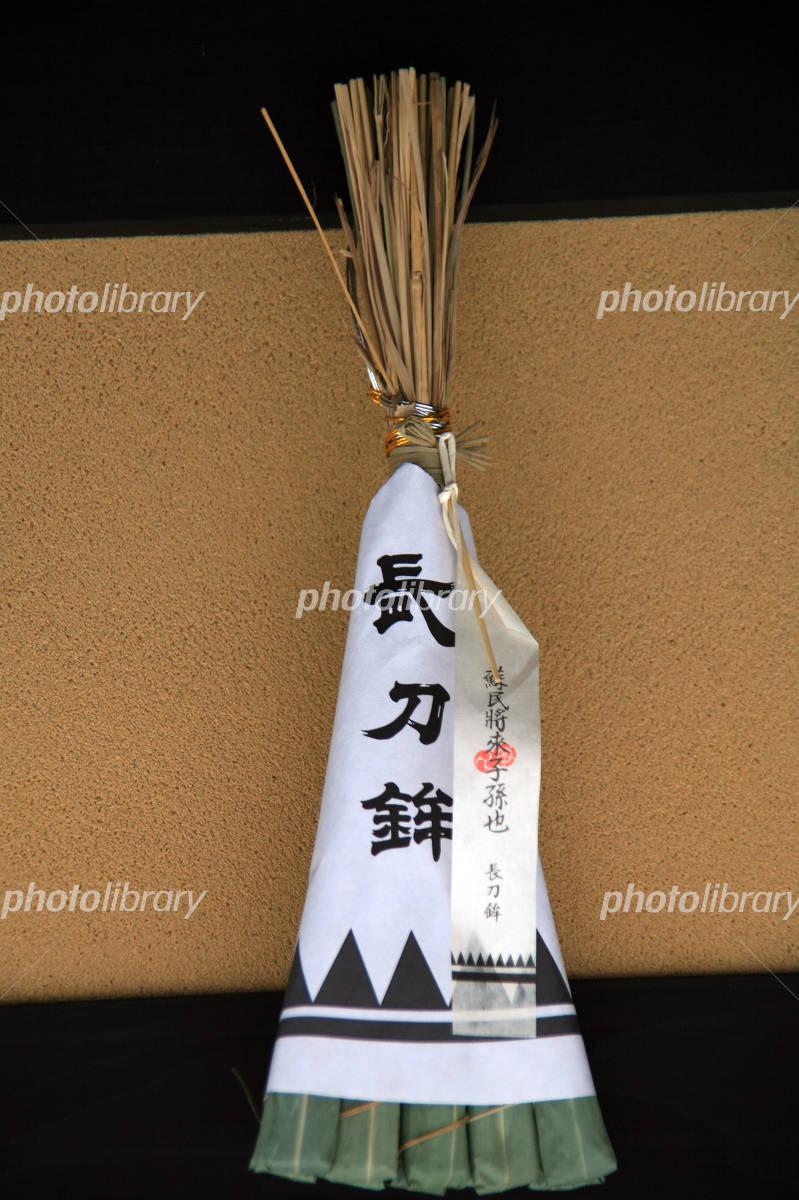 ちまき 厄除け 祇園祭の「厄よけちまき」、ネットで授与 長刀鉾などコロナ禍でも「年に1度の希望に応えたい」|社会|地域のニュース|京都新聞