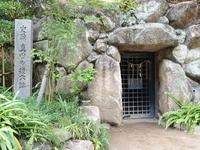 Sanko Shrine Sanada of loopholes trace Stock photo [4013927] Sanada