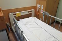 Hospital bet Stock photo [4016394] Bed