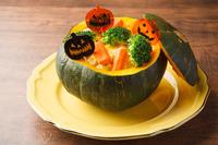Pumpkin gratin Stock photo [4016789] Pumpkin