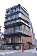 Asakusa Culture and Tourism Center stock photo
