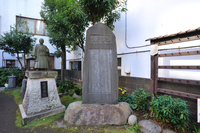 Kondo Isami Historic Site Stock photo [4096918] Kondo