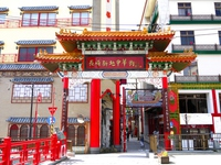 Nagasaki Prefecture Chinatown Stock photo [4100865] Chinatown