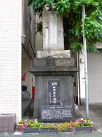 Kochi Ryoma Sakamoto's Birthplace Stock photo [4100880] Tosa