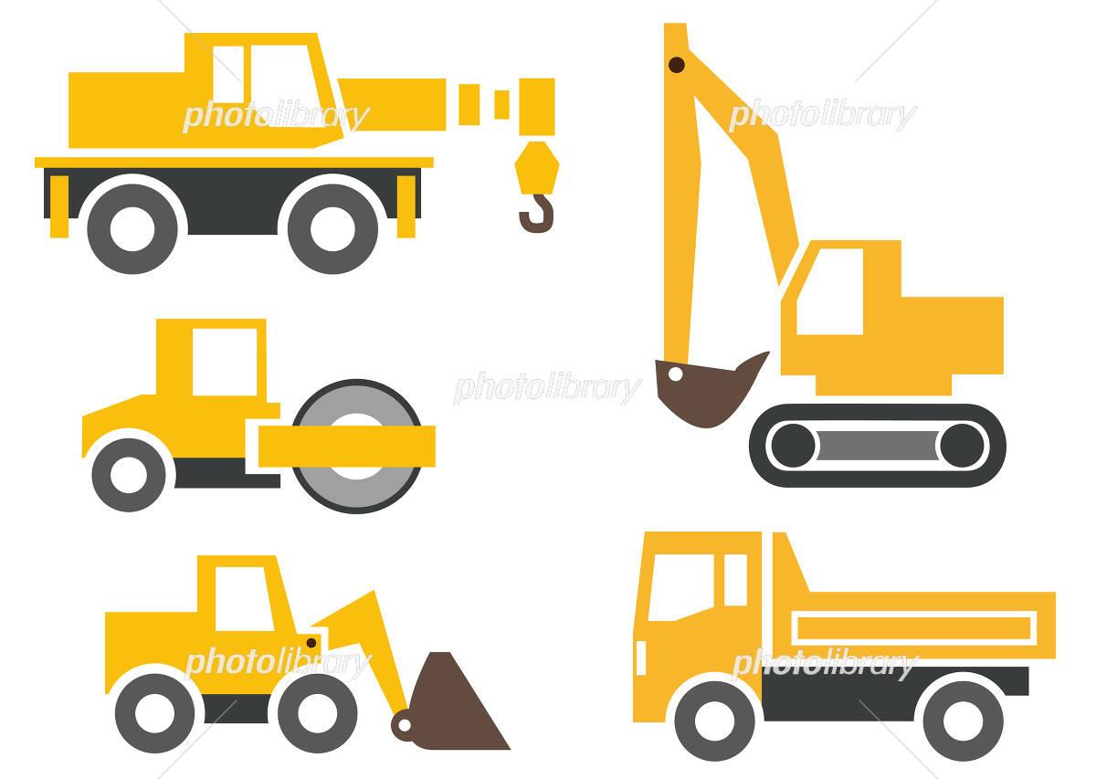 工事車両 イラスト素材 [ 4326825 ] - フォトライブラリー photolibrary