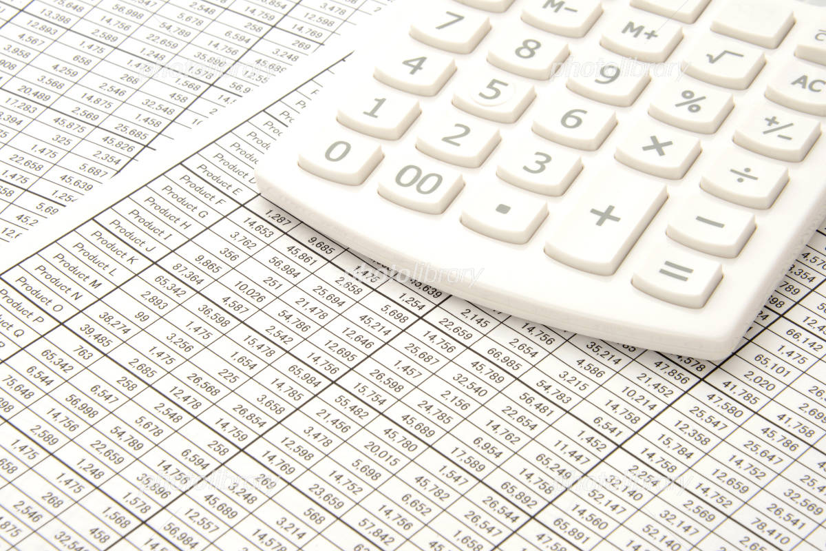 Business Image - accounting Photo