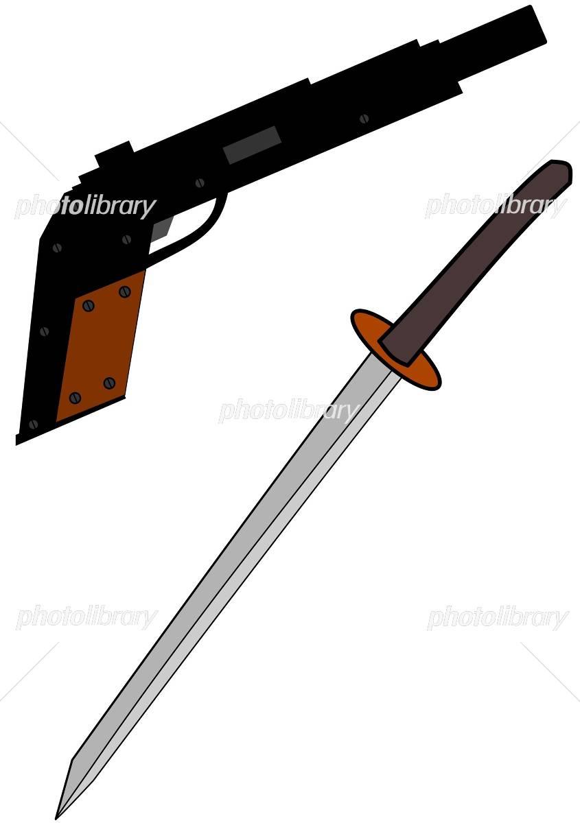 銃と日本刀 イラスト素材 4330129 フォトライブラリー Photolibrary