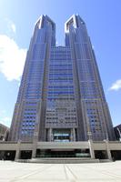 Tokyo Metropolitan Government Building Stock photo [4328104] Tokyo