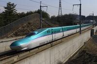 Hokkaido Shinkansen H5 system Stock photo [4337428] Hokkaido