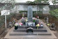 Neck mound of Masakado Stock photo [4337669] Neck