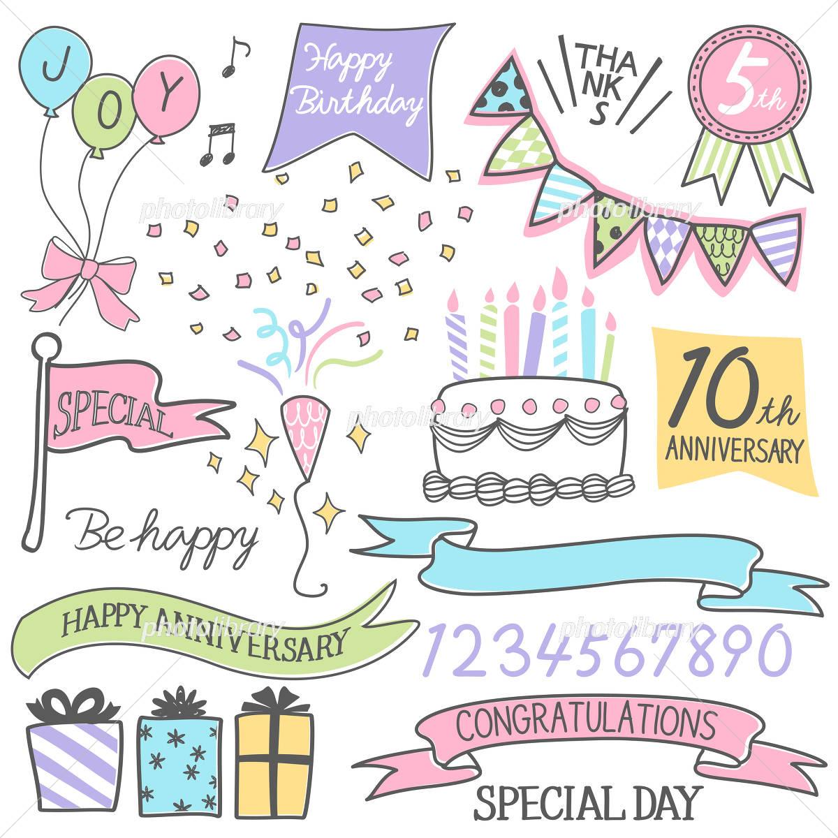 手書き風 アニバーサリー 周年 記念 デザイン イラスト素材 4415375