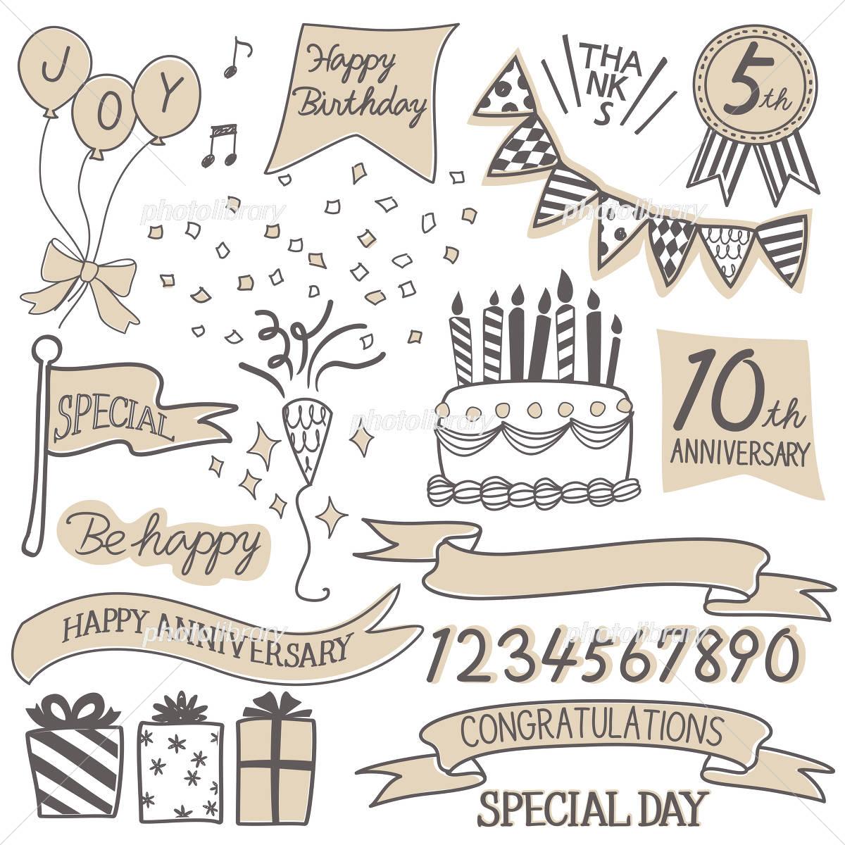 手書き風 アニバーサリー 周年 記念 デザイン イラスト素材 4416517