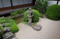 Raikyū-ji garden Stock photo [4404858] Takahashi