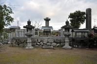Shrine worshiping Kaneko Mototaku (Nonoichike original Battlefield) Stock photo [4413050] Ehime