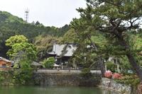 Dōgaku-ji Stock photo [4414200] Tokushima