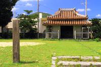September Okinawa Kume Thien Hau Pagoda Stock photo [4416865] Thien