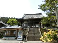 Dōgaku-ji Stock photo [4417271] Tokushima