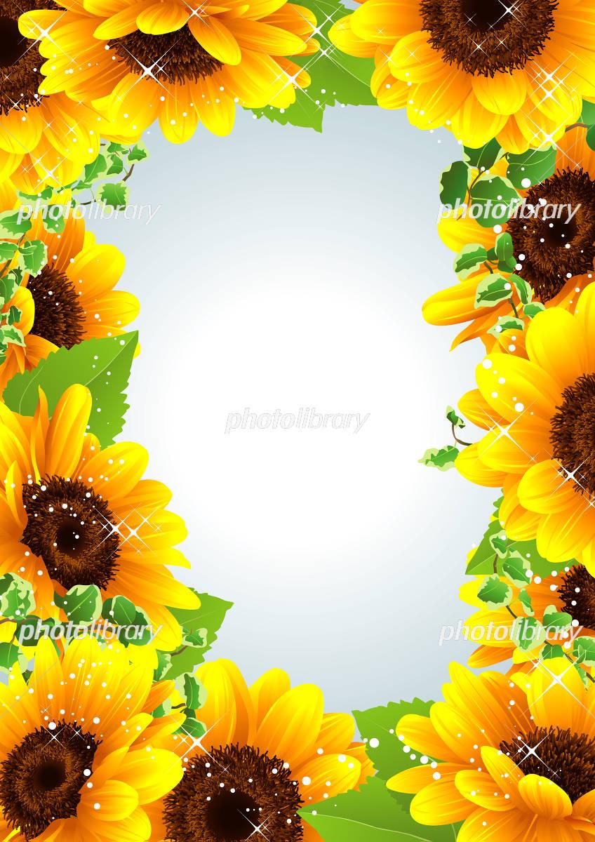 夏 らしい 画像