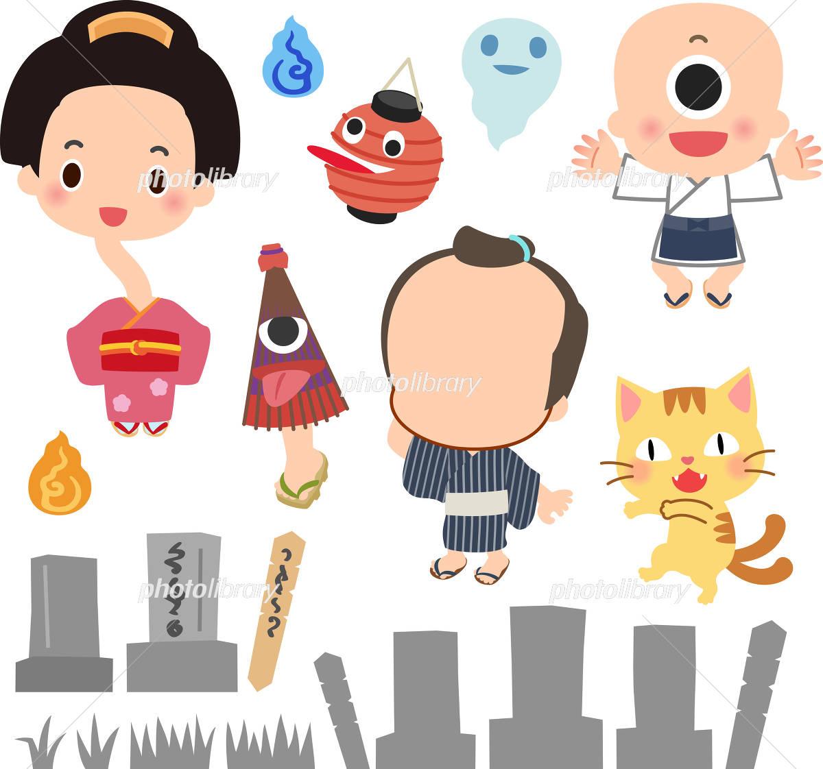 日本の妖怪とお墓のイラストセット イラスト素材 4496962 フォト
