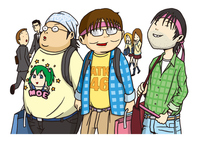 "Image illustrations of ""otaku"" [4489445] Geek"