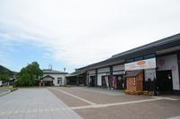 Kakunodate Station Stock photo [4495707] Akitanairikusen