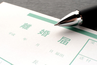 Divorce papers and pen Stock photo [4500861] divorce