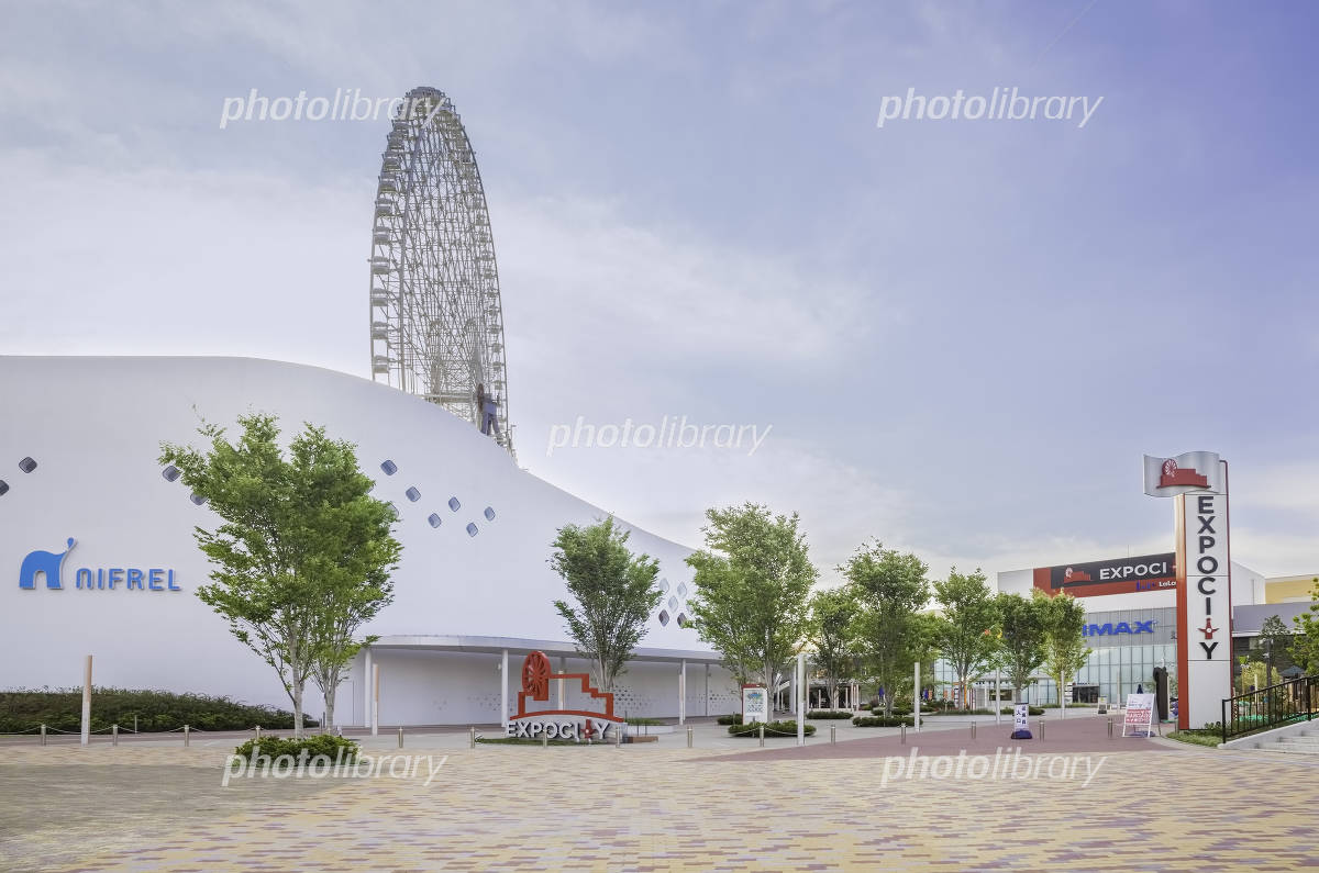 Suita, Osaka Prefecture of EXPOCITY and large Ferris wheel Photo