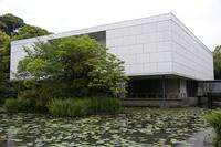 Kanagawa Prefectural Museum of Modern Art Stock photo [4570973] Kanagawa