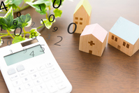 House and calculator Stock photo [4572899] Cityscape