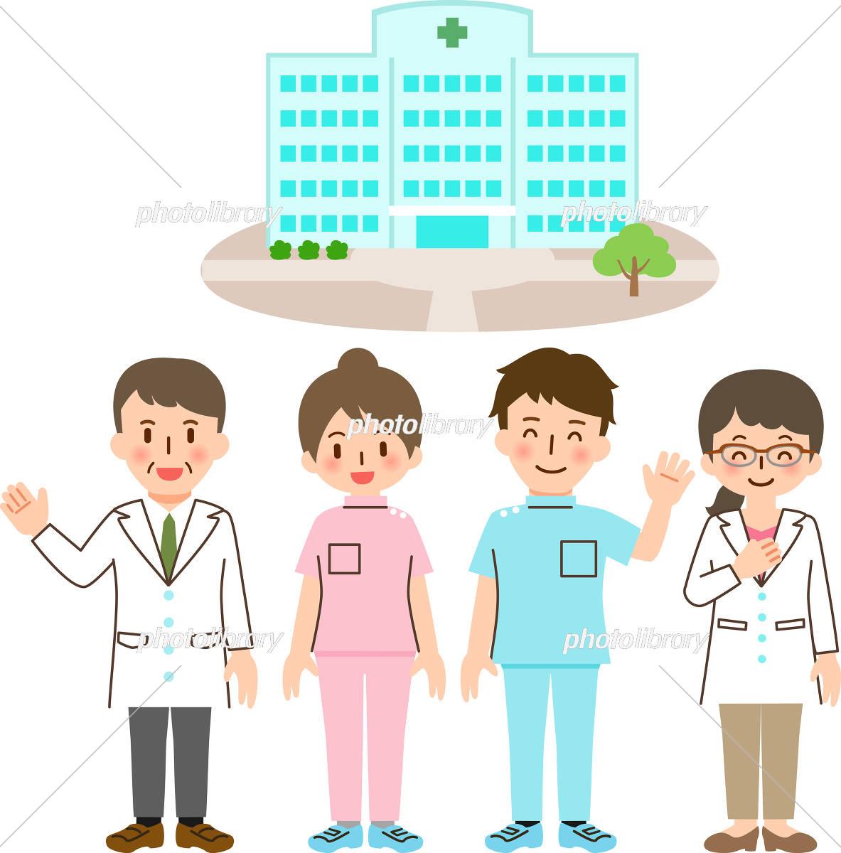 病院と笑顔の医師 看護師 イラスト素材 4635522 フォトライブ
