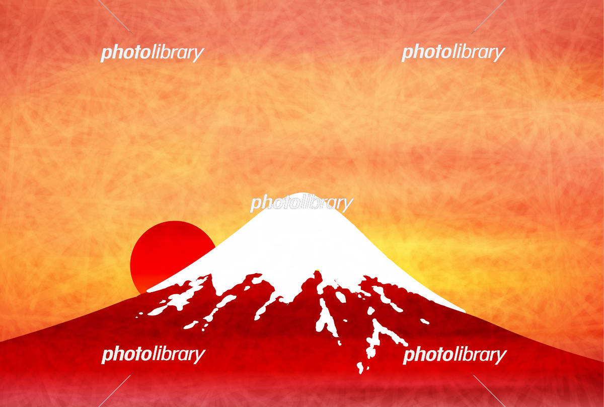 富士山 日の出 イラスト素材 4641518 フォトライブラリー