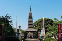 Saka Higashijuniban Fudasho Temple of Great Mercy and Goodness Xuan 奘塔 Stock photo [4634236] Xuan