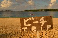 宮古島の前浜ビーチ