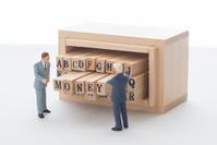 MONEY Stock photo [4642718] money