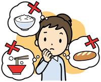Low-carb diet [4699999] Low-carb