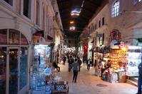 Istanbul's Grand Bazaar Stock photo [4705709] Turkey