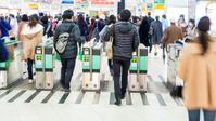 Commuter rush Stock photo [4772850] Automatic