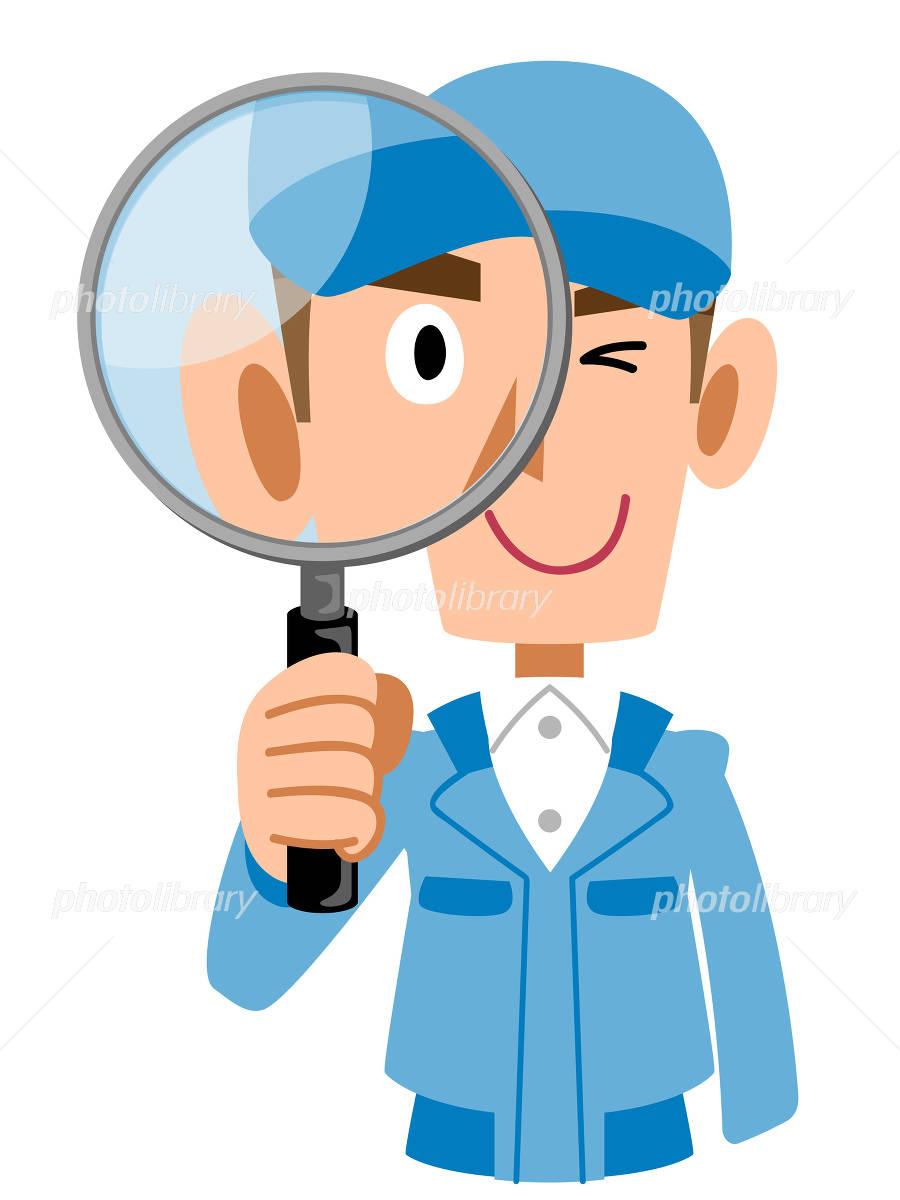 作業着の男性 調査 確認 イラスト素材 4857793 フォトライブラリー