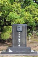 Ogura Shotaira monument honoring Noriyuki Stock photo [4849696] Ogura