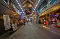 Ichibangai shopping district Stock photo [4972889] Ichibangai