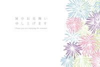 Firework pattern hot summer template [5060945] Summer