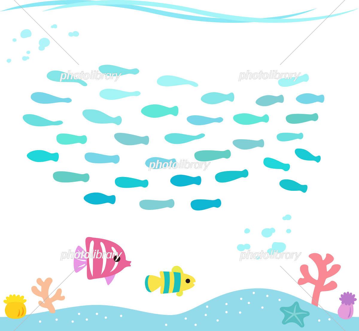 かわいい魚の群れと海底の風景 イラスト素材 [ 5147040 ] - フォトライブ