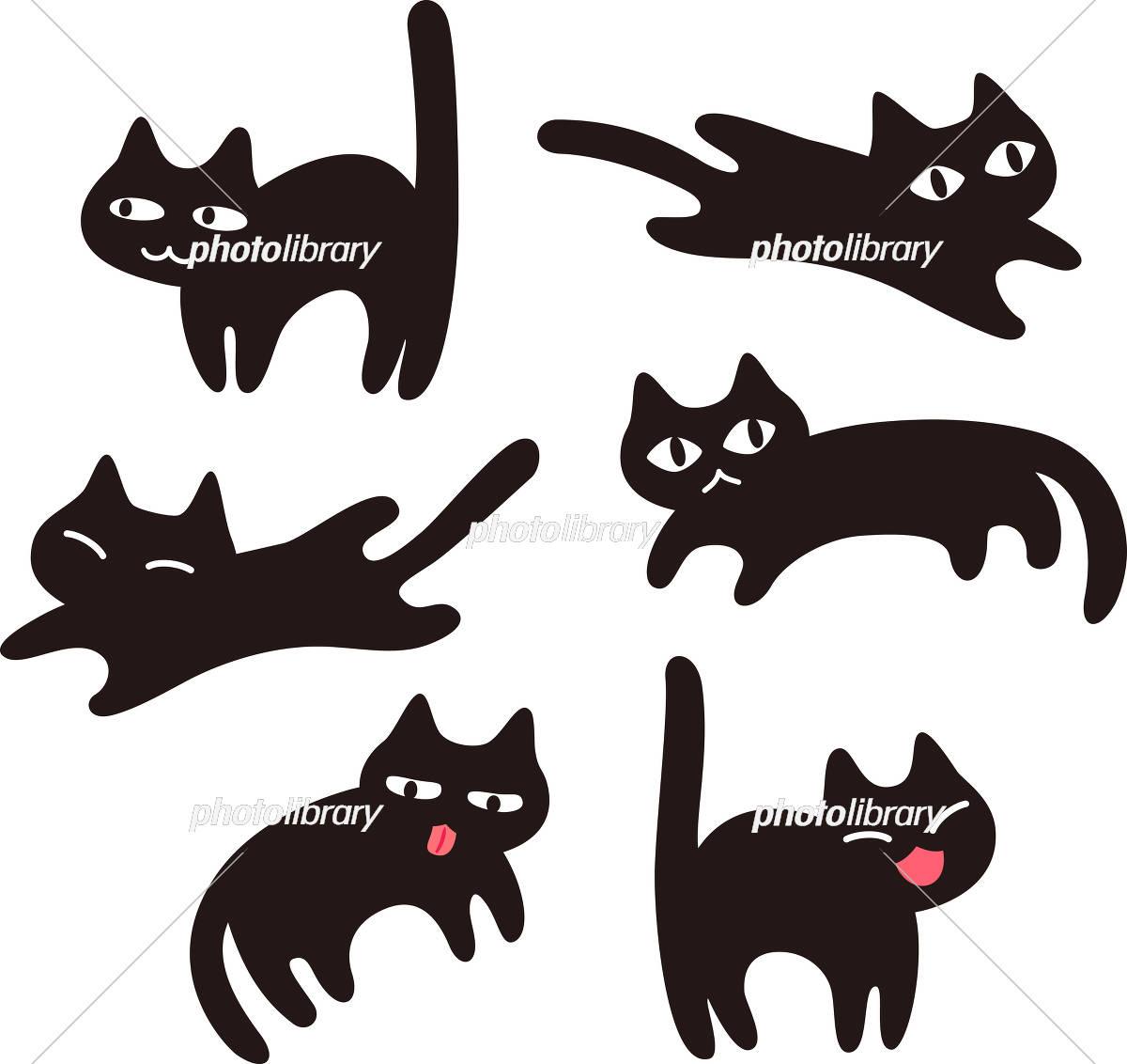シンプルな黒猫のイラストセット イラスト素材 [ 5155210 ] - フォト