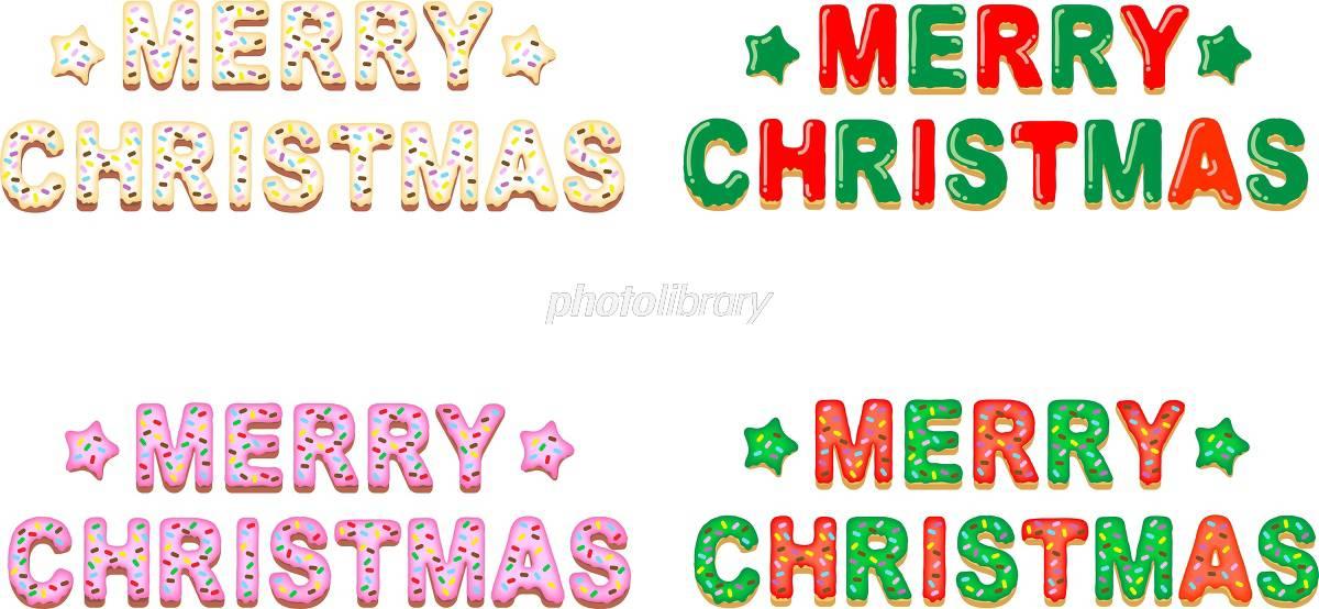 メリークリスマス かわいいロゴ