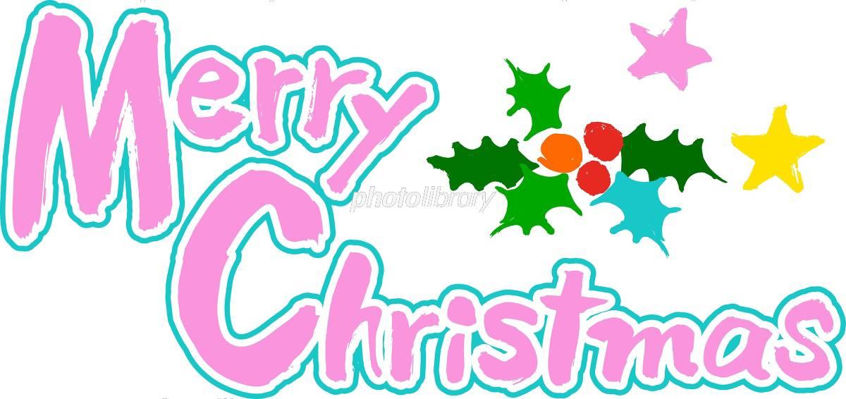 メリークリスマス ロゴ イラスト素材 [ 5252568 ] , フォト