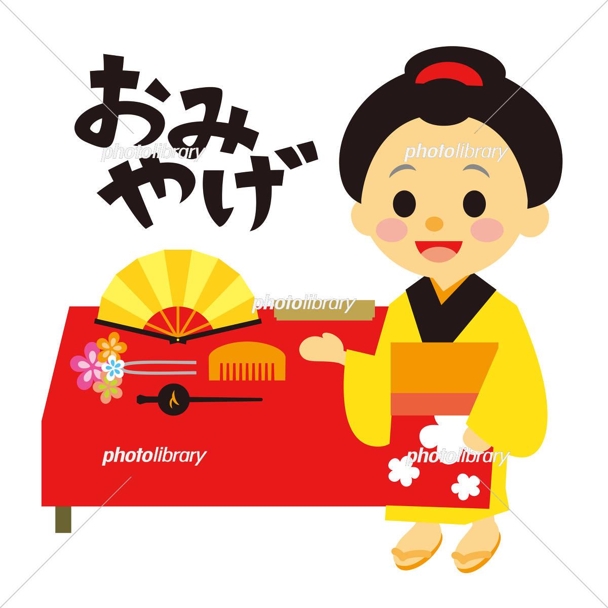 お土産と売り子 江戸時代風 イラスト素材 5253542 フォトライブ